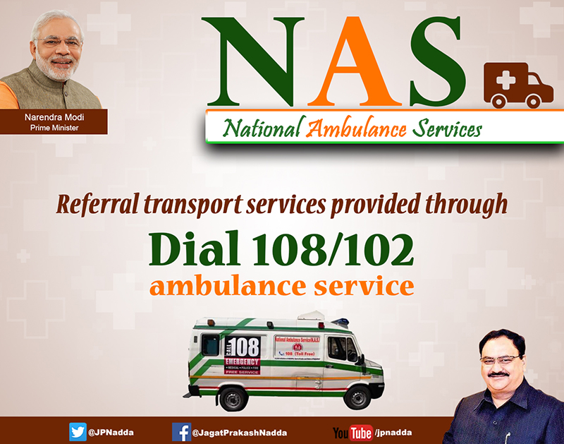 National Ambulance Services